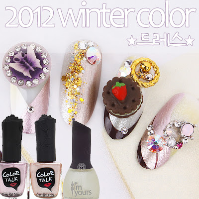 Winter Nail Polish Colors, Nail Colors for Winter