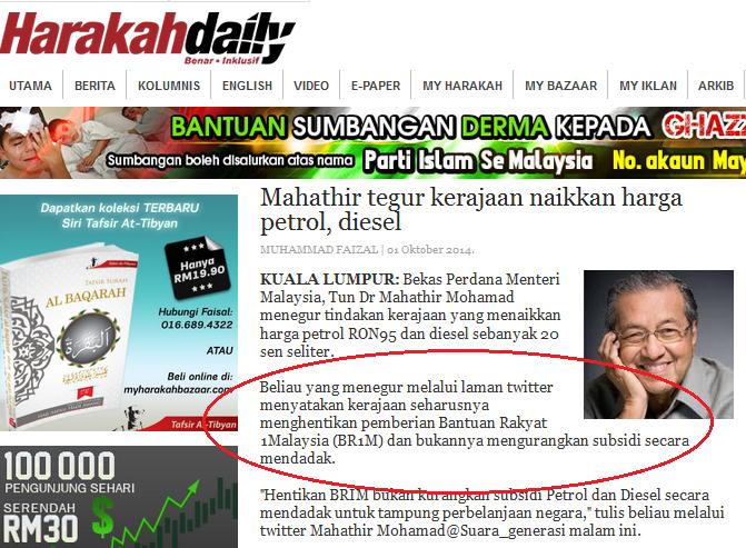Mahathir tegur kerajaan naik harga petrol melalui Twitter Bila masa pulak Mahathir ada akaun Twitter