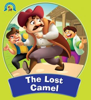 moral of the story the lost camel
