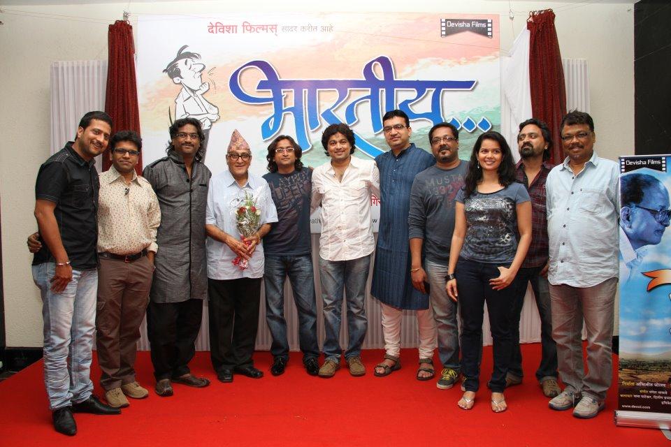Bharatiya marathi movie video songs mp4 : Apparitional film