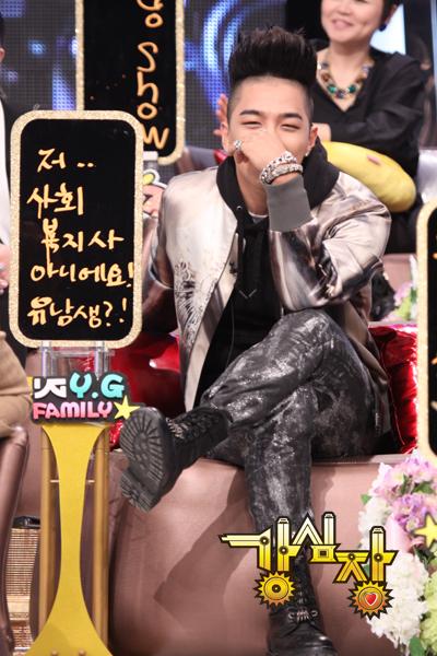 Taeyang  Photos - Page 2 544989357