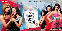 naw kolkata movies click hear..................... Koyekti+Meyer+Golpo+Bengali+Adult+Movie+18++%281%29