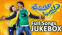 Bhimavaram Bullodu Full Songs Listen Online | Jukebox