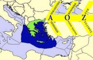 Νίκος Λυγερός - Η βάρβαρη καταπάτηση και η ελληνική απελευθέρωση - ΑΟΖ και Ζεόλιθος.