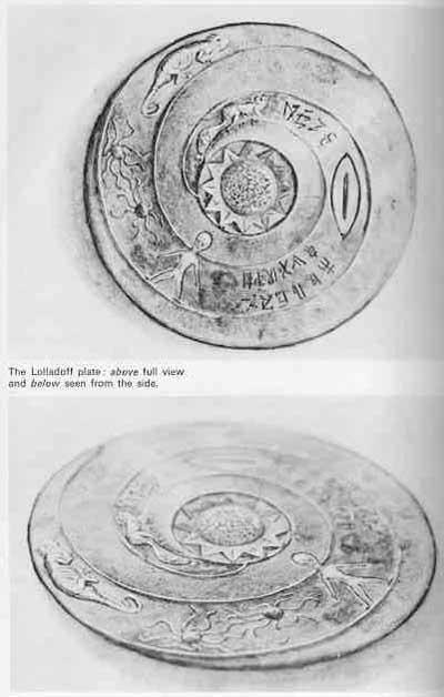 The Dropa Stones: Stone Age Gramophone Record