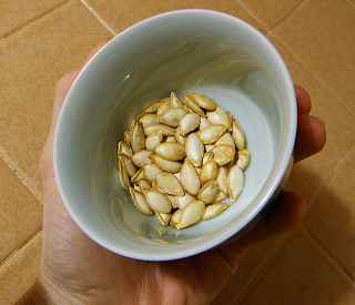 Small Cup of Roasted Seeds