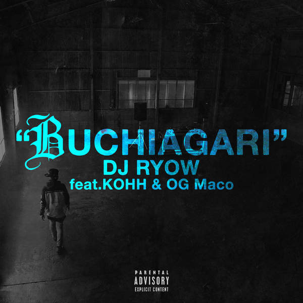 [Single] DJ RYOW – BUCHIAGARI feat.KOHH & OG Maco/WHO ARE U ? 2015 feat. TOKONA-X, ANARCHY & 般若 (201…