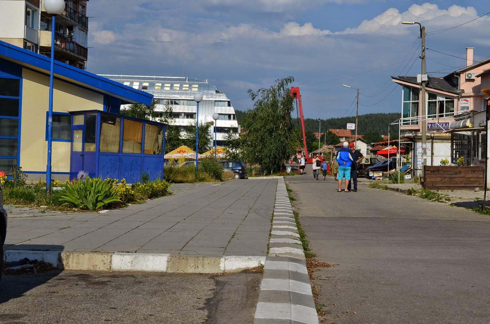 червения мост откъм Самоково - Самоков