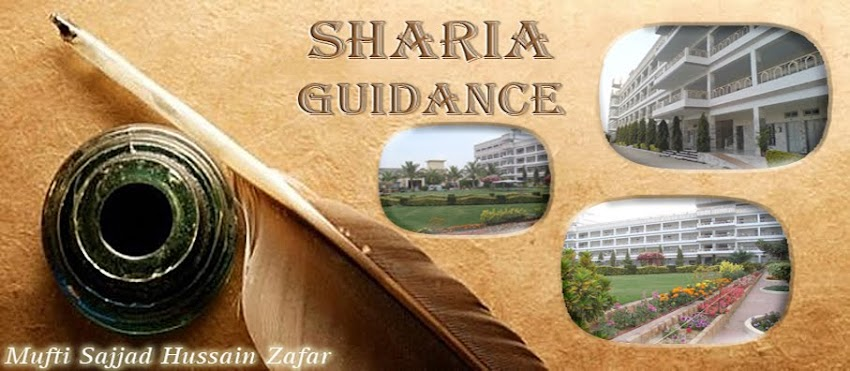SHARIA GUIDANCE