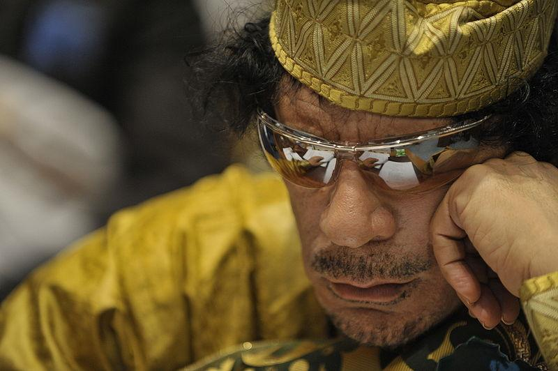 Gaddafi Shot, Muammar al-Gaddafi
