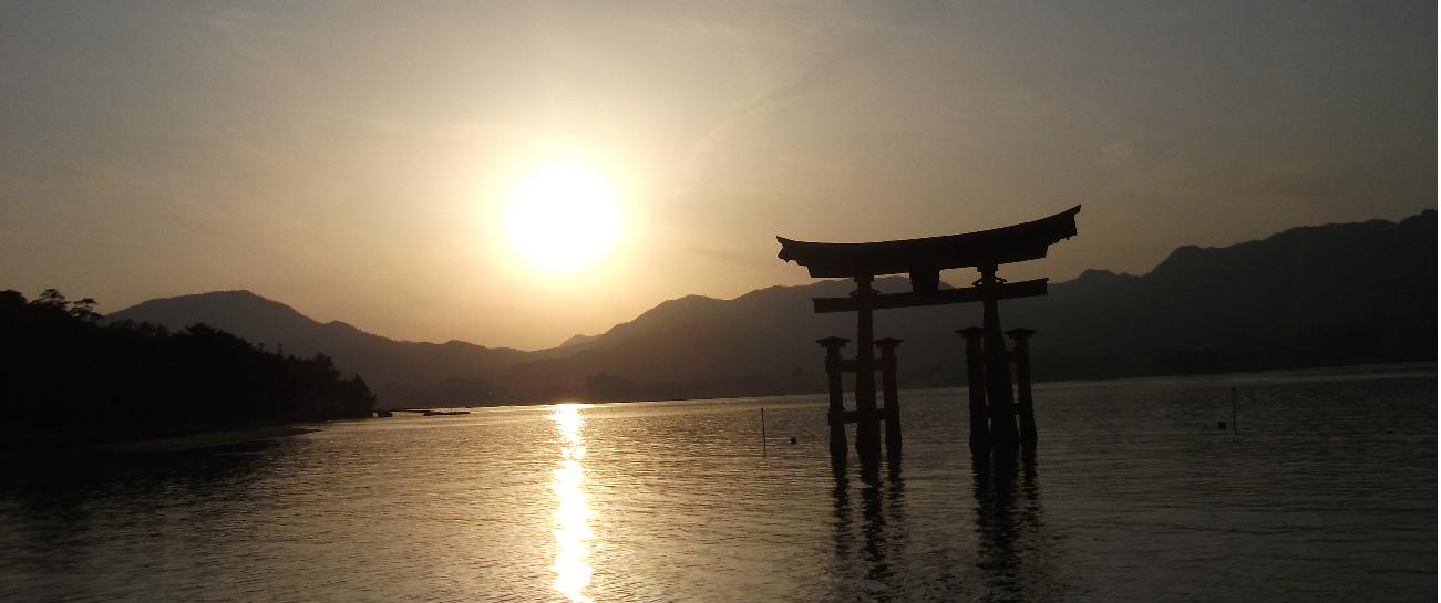 Wyprawa do Japonii i Korei Południowej