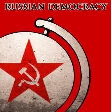 Настоящий символ новой русской демократии