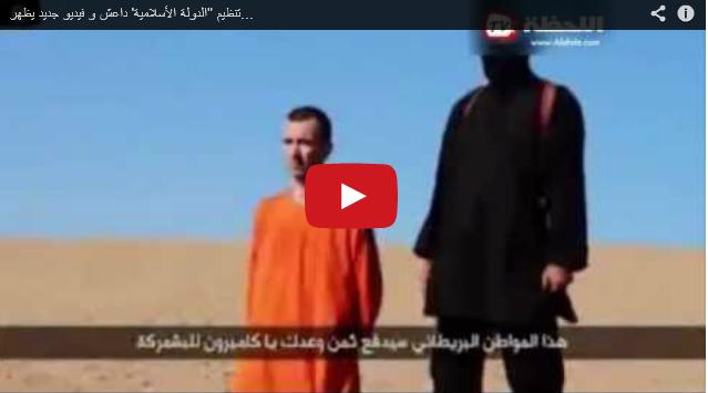 ''داعش'' يبث فيديو لذبح موظف الإغاثة البريطاني ديفيد هاينز