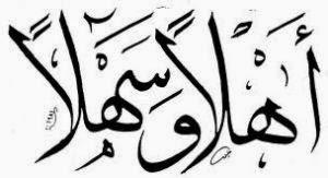 cara menulis huruf arab di ms word windows 8