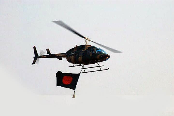 Bell 206 Long Ranger