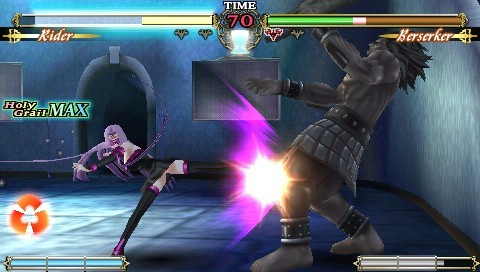 fate unlimited codes usa iso download
