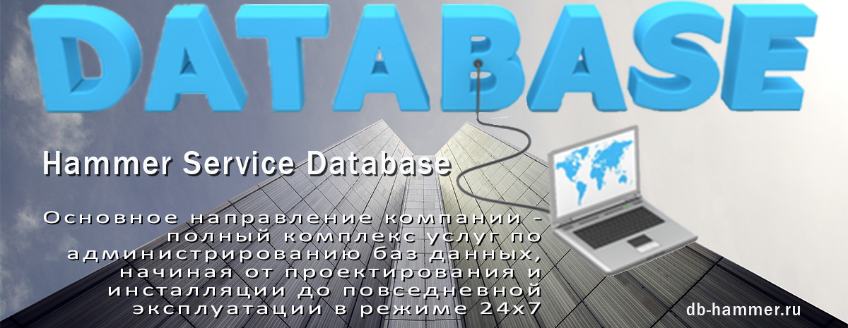 Hammer Service Database in Moscow 24 X 7