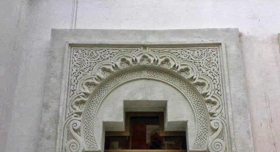 La medina d coration de faux plafond pl tre orientale for Platre traditionnel marocain
