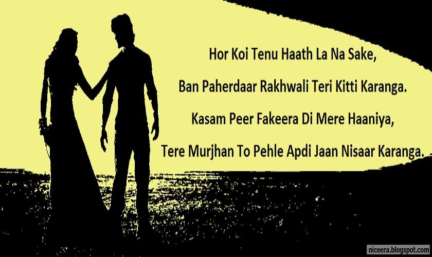 Images Of Shayari For Heart Broken Punjabi Sad Wallpapers Facebook ...