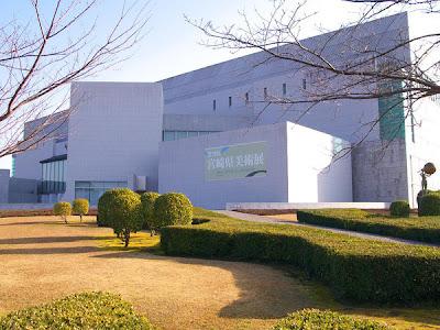 Miyazaki Prefectural Art Museum, Kyushu, Japan