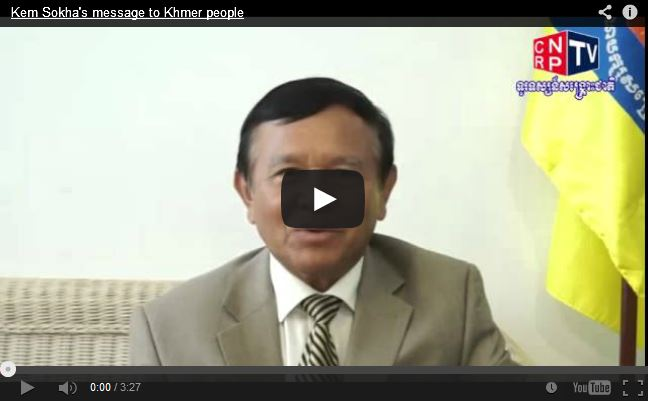http://kimedia.blogspot.com/2014/07/kem-sokhas-message-to-khmer-people.html