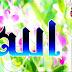 Allah itu Indah dan Menyukai Keindahan