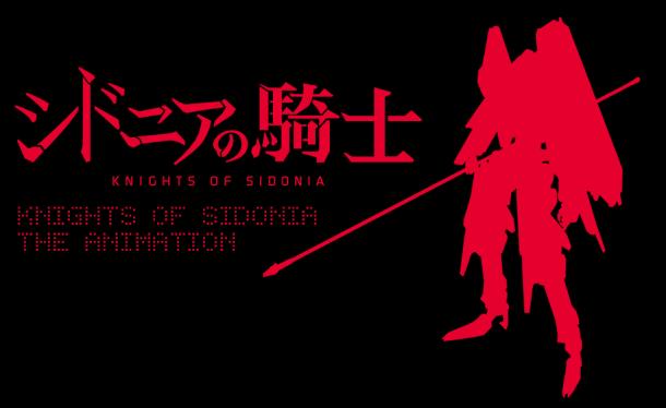 El anime de Knights of Sidonia podría estrenarse la próxima primavera