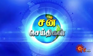 Sun TV Night News online