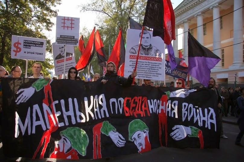 http://crisiglobale.wordpress.com/2014/10/22/focus-ucraina-la-guerra-come-strumento-di-controllo-sociale/