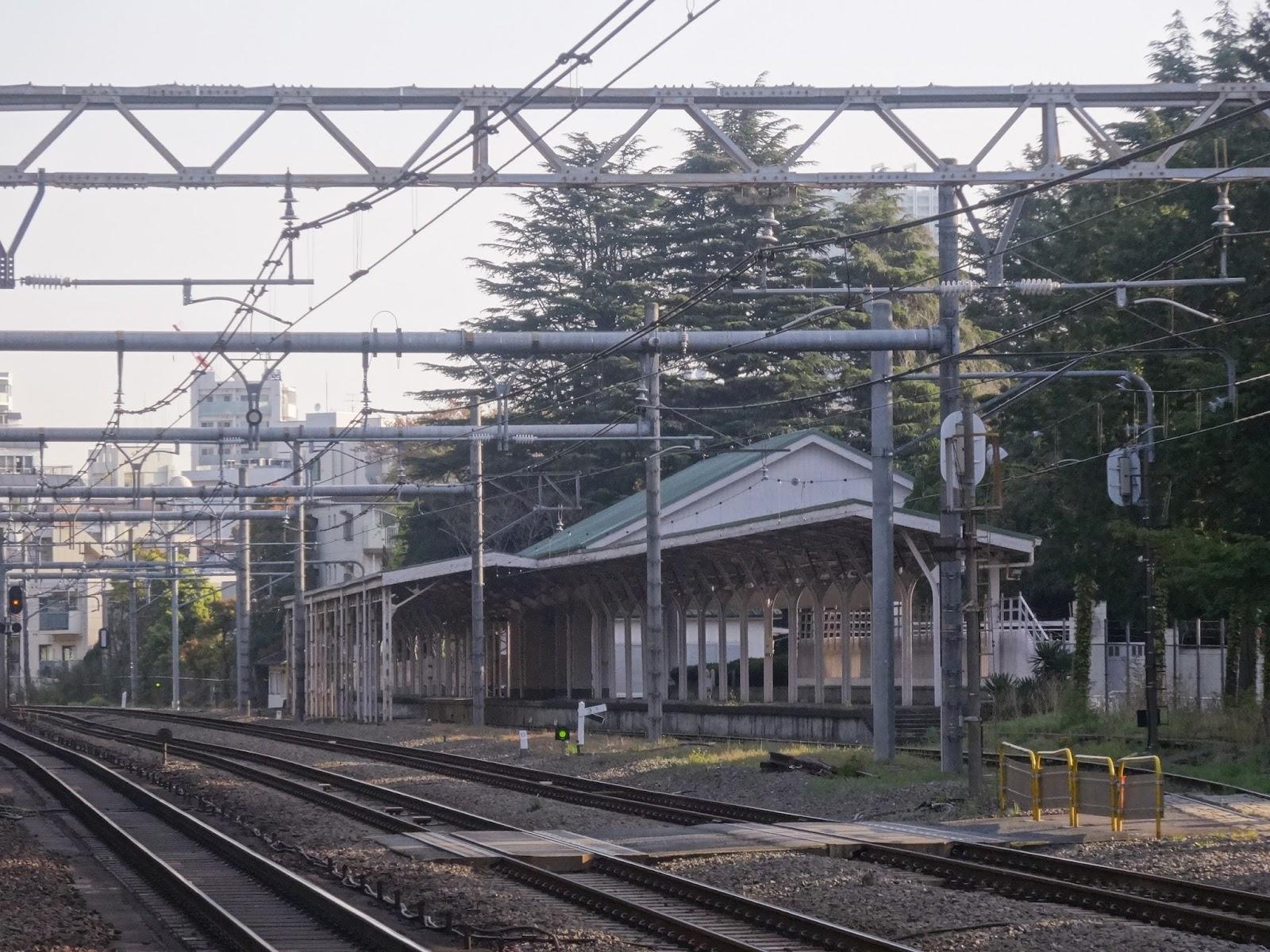 原宿駅別舎〈著作権フリー画像〉Free Stock Photos