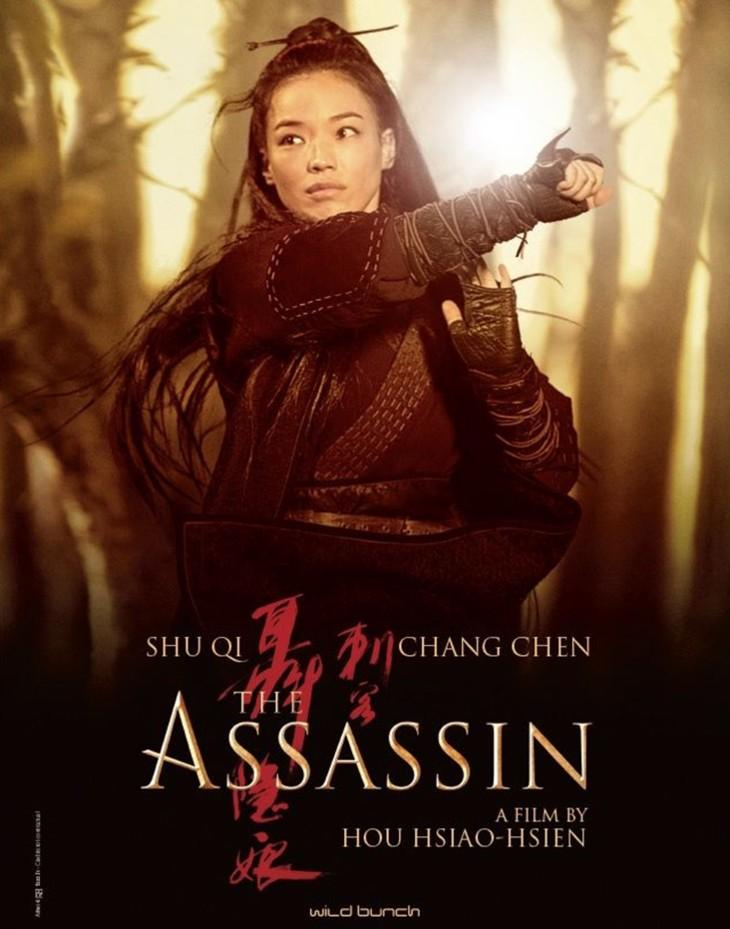 poster Nhiếp Ẩn Nương