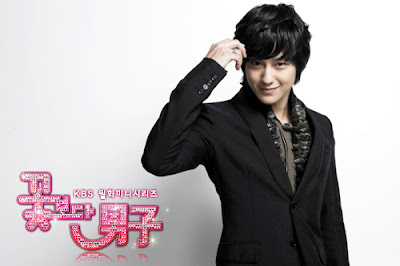 Sinopsis Drama Boys Before Flowers Episode 1-25 (Tamat)