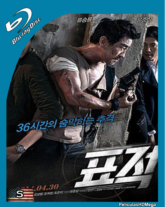 El Objetivo (2014) BRRip.720p Subtitulada