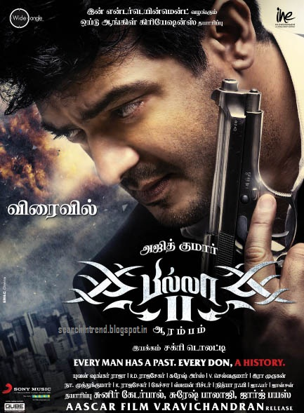 Billa 2 Billa-II Movie Review Tamil/Telugu Story News Songs Images Trailer stills