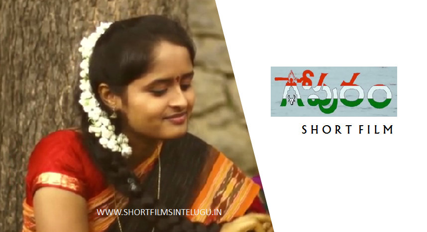 GOPURAM Telugu Short Film Award Winning 2014 By Shashank Ramanujapuram