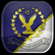 ناي إتحاد الشرطة