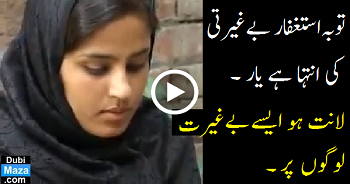 We Feel Sad For These Sisters and Daughters