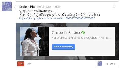 Cambodia Service Community