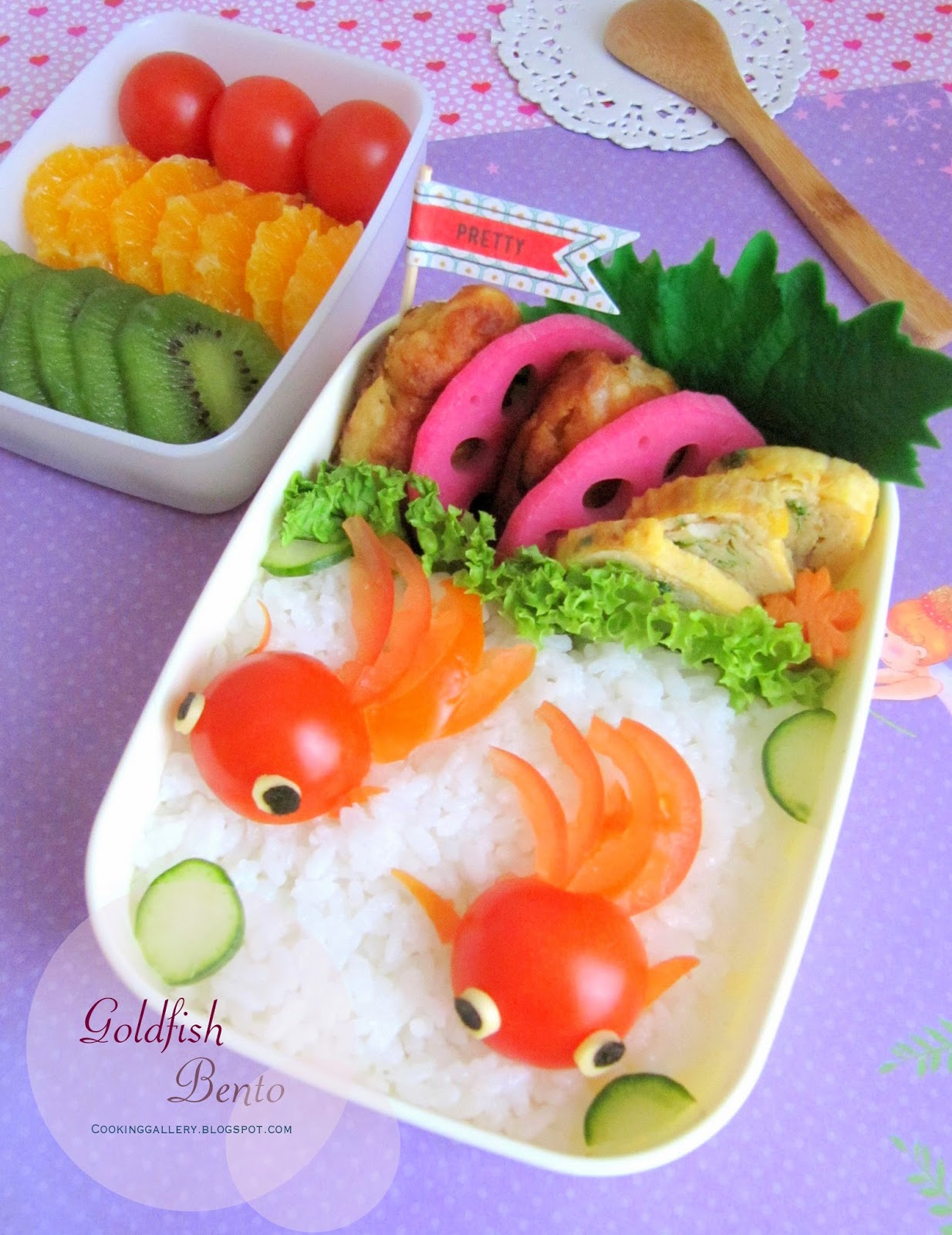 Goldfish Bento | Cooking Gallery
