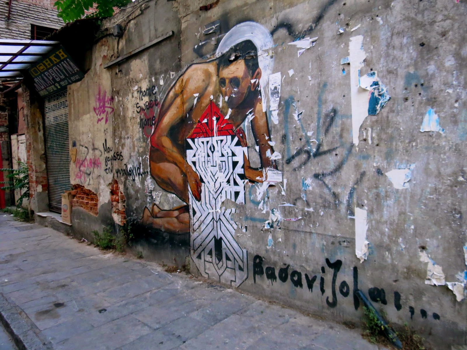 thessaloniki graffiti