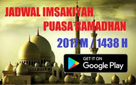 Jadwal Imsakiyah 2017