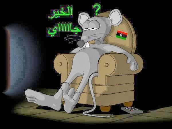 مطار مصراته قبل قليل  %D8%AE%D9%8A%D8%B1%2B%D8%AC%D8%A7%D9%8A