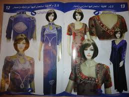 collection gandoura catifa chahinez2