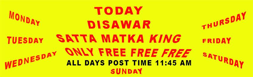 DESAWAR LUCKY FIX JODI ONLY FREE SATTA