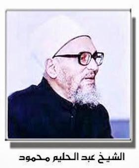 رائد الفلسفة الإسلامية (الثاني):