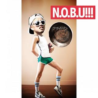 N.O.B.U!!! - Flying Pan フライパン