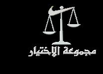 المحامى علي الدويخ 5080838