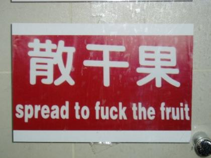 [Image: Chinglish3.jpg]
