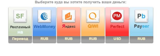 Отзывы об казино webmoney