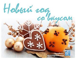 http://scrap-ek.blogspot.ru/2015/11/ii.html